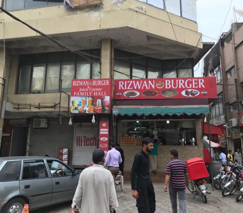 Rizwan Burger
