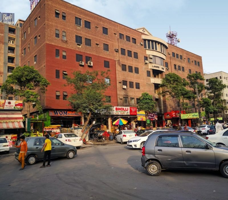 Barkat Market External View