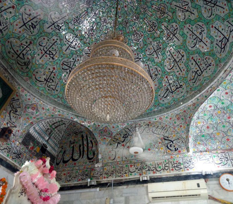 Shrine of Baba Shah Jamal