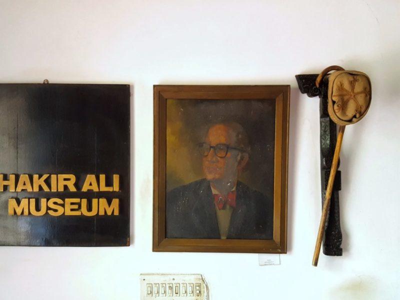 Shakir Ali Museum