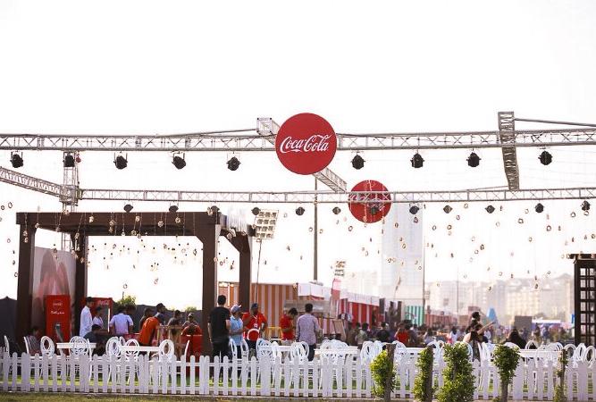 Coke Fest